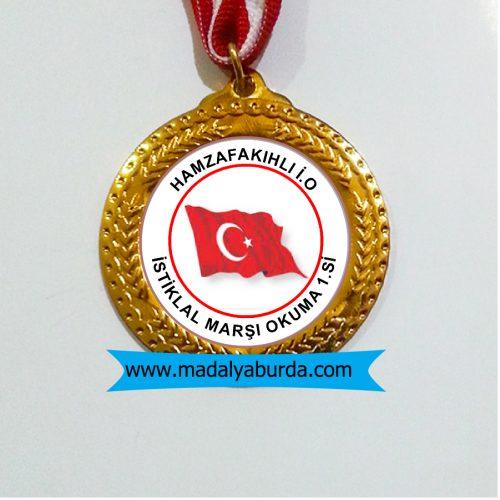 istiklal-marşı-ezbere okuma-madalyası