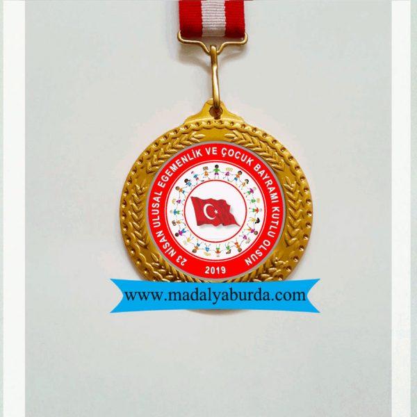 23 nisan-ödülü